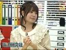 電波研究社 ゲスト 竹達彩奈 2012/04/12