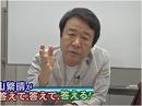 【青山繁晴】自衛隊と沖縄と報道、日本標準とか世界標準の話[桜H24/4/13]