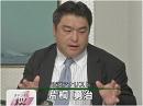 【片桐勇治】北朝鮮ミサイル発射と政府・マスコミの問題点[桜H24/4/13]