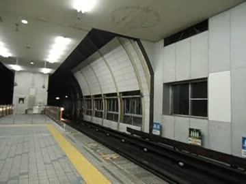札幌市営地下鉄3000系