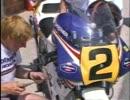 '87WGP R06ユーゴスラビアGP-リエカ 500ccクラス