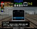 電車でGO!プロ仕様 全ダイヤ悪天候でクリアを目指すPart20【ゆっくり実況】