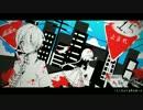 【UTAUカバー】 カゲロウデイズ itikuraRemix 【塩音ハズ& 糖音ニラ】
