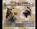 MF2 全種殿堂入り&対戦計画!28 ドラゴン編 part3