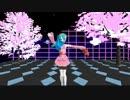 【MMD】千本桜(高画質版)