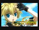 【鏡音レン】 Genesis 【オリジナル曲】