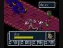 ブレスオブファイア 竜の戦士 60【対決ゾーゴン再会セイラ】