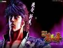 ぱちんこCR蒼天の拳シリーズ 「絆」