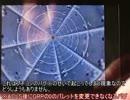 【プチコン】無限パイプ【技術デモ】