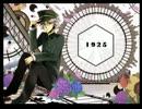 【誕生日記念】1925アレンジver-モモなり