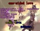 【東方ニコカラ】one-sided love【on vocal】
