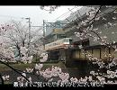 【迷列車北陸編】第14回 地鉄的!ビフォーアフター thumbnail