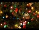アルトサックスで「恋人たちのクリスマス」を吹いてみた