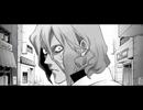 VOMIC 保健室の死神 (3)