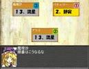【東方卓遊戯】魔法使いのグリモワール(後編)【グリモワール】