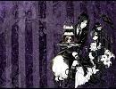 【一人で歌ってみた】Lacrimosa【黒執事】