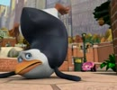 ペンギンズ リコVSモンスターカー