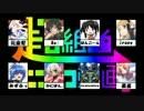 【合唱】超組曲『ニコニコ動画』【1st】