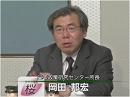 【岡田邦宏】東日本大震災の教訓を考える[桜H24/4/20]