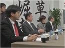 2/3【討論!】どうする日本国憲法!?連続大討論Part1[桜H24/4/21]