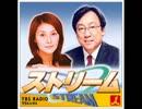 2006.8.01 ストリーム コラムの花道  町山智浩 『科学と宗教』