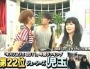 【キス】 40位 → 21位 【ソムリエ】 thumbnail