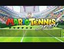 【3DS】マリオテニス オープン 紹介PV