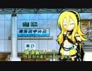 Lily_V3に横須賀ストーリーを歌ってもらった(無調教)