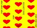 【WeLove】ROCKET DIVE歌ってみた / 湯毛【hide】 thumbnail
