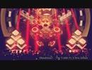 Deadmau5 Ft. Chris James - The Veldt