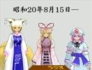 【東方MMDドラマ】東方徒然駄話 3