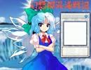 【東方遊戯王】幻想郷混沌戦記-TURN01-後編【幻想入り】