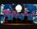 【BASARALOID】タイトルなんて自分で考えなさいなを毛利さんに(ry【MMD】