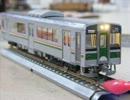 ゆっくり作る鉄道模型。紙工作でフルスクラッチ(完成するの?)。その6