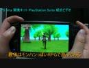 【PSVitaゲーム開発キット】PlayStation Suite SDK サンプルゲームで遊んでみた