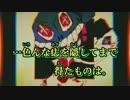 【ニコカラ】少年少女カメレオンシンプトム《off vocal》コーラスあり