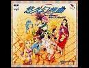 悠久幻想曲 2nd Album 「Friends」
