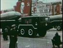 アメリカ空軍~対ソ連戦略の歴史(2/5)