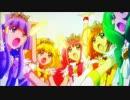 【スマイルプリキュア!】 レインボーヒーリング