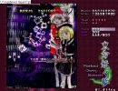 東方妖々夢ノーマルクリア重視ボム(解説もあり)動画3(4面)
