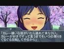 【Novelsm@ster】 アイドル駄話~第十五話<おまけ>~