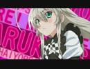 女の子が(」・ω・)」うー!(/・ω・)/にゃー! 歌ってみた ver.柊 優花 thumbnail