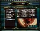 【地球防衛軍3】普通にINF縛り st07