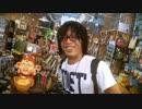 【超ボーマス】蛇下呂道 -クロスフェード-【蛇足×Gero】 thumbnail
