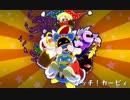 【20周年】星のカービィボス戦BGMメドレー【2012】