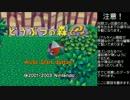 【TASさんの休日】どうぶつの森e+ 虫・魚コンプリート 【part4】