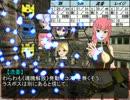 【ボカロRPG】デモンパラサイト EP3-6
