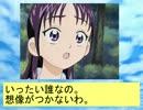フィーリア王女とふたりはプリキュアSplash☆Star~86