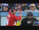 MLB ブライス・ハーパー メジャーデビュー
