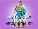幻想水滸伝2 いたって普通のプレイ(5) 「囚われの3人」